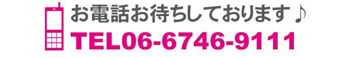 160906staff